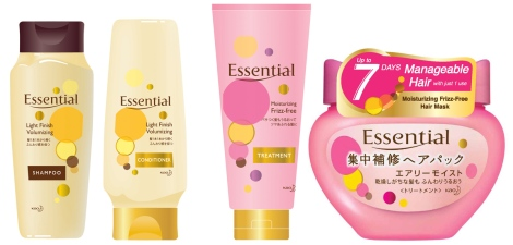 essentialproducts